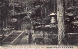 Japan  日本 Oku Sha  The Grave Of Iyeyasu Of Toshogu, Nikko      M 3064 - Otros