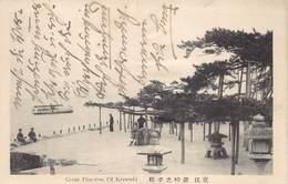 Japan  日本   Great Pine Tree Of Karasaki      M 3066 - Otros