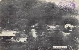 Japan  日本   Great Pine Tree Of Karasaki      M 3068 - Otros