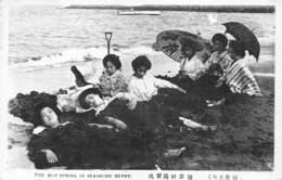 Japan  日本   The Hot Spring In Seashore Beppu     M 3074 - Otros