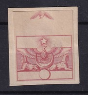 065/31 -- EGYPT Proof Of Riester , Paris - 1866 - Rose-red Colour - 1866-1914 Khedivato Di Egitto