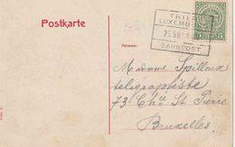 """LUXEMBURG : AMBULANT ZK (Trier) PZ (LUX)  """"TRIER - / LUXEMBURG / 26.5.08 / BAHNPOST"""" - Andere"""