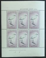 Feuillet De Timbres - Hérons, Grande Aigrette, Oiseaux, échassiers (Birds, Kotuku - New Zealand) - Storks & Long-legged Wading Birds