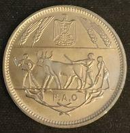 Pas Courant - EGYPTE - EGYPT - 10 PIASTRES 1970 - KM 418 - FAO - Egypte