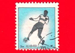 AJMAN - Usato - 1972 - Sport - Calcio - Football - Giocatori Di Calcio - Formato Piccolo - 3 - Ajman