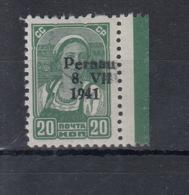 Reich Michel Kat.Nr.  Estland Pernau  Postfr/** 8II - Besetzungen 1938-45