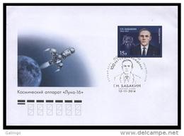 2014 Mi 2108 FDC  Russia Rusland Russie Rusia 100 Th G. Babakin Designer Of Space Complexes - Russia & URSS