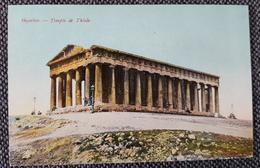 Greece Temple De Thesee - Greece