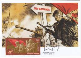 2850 Mih 2628 Russia 05 2020 NO EXTRA FEES Maximum Card 6 WW II Berlin Offensive Operation Way To The Victory - Militaria