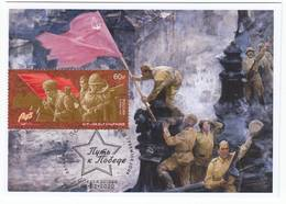 2850 Mih 2628 Russia 05 2020 NO EXTRA FEES Maximum Card 7 WW II Berlin Offensive Operation Way To The Victory - Militaria