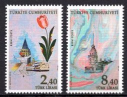 2019 TURKEY OFFICIAL POSTAGE STAMPS MARBLING MNH ** - 1921-... Repubblica