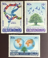 Lebanon 1960 Union Meeting MNH - Libanon