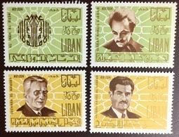 Lebanon 1971 Famous People Celebrities MNH - Libanon