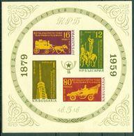 1959 Post & Telegraph,80th Anniv,Post Truck,Post Coach,soldier,Bulgaria,Bl.6,MNH - Post