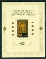 1959 Post & Telegraph,80th Anniv.,Classic Stamp,Bulgaria Nr.1,Bulgaria,Bl.5,MNH - Post