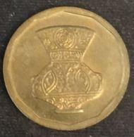 EGYPTE - EGYPT - 5 PIASTRES 1992 ( 1413 ) - KM 731 - Egypte