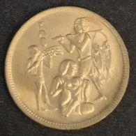 EGYPTE - EGYPT - 10 MILLIEMES 1975 ( 1395 ) - KM 446 - FAO - Egypte
