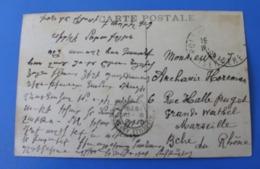 1929 Arménia Arménie CPA [13] Bouches-du-Rhône Tarascon--Carte Postale-facade église Ste Marthe - Tarascon