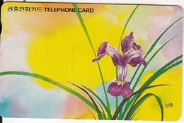 SOUTH KOREA - Flower(reverse Letter J, W2000), 07/91, Used - Flowers