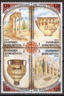 GRECE 1999 ** - Griechenland