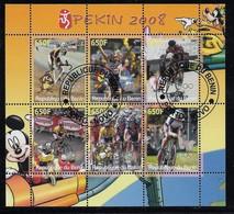 BENIN Republic- 2007 OG Peking 2008 - Cycling Bicycle ** CTO - Benin - Dahomey (1960-...)