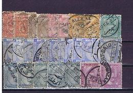 Ägypten, Egypt: Lot 1872-84, 28 Stamps, For The Specialist - 1866-1914 Khedivato Di Egitto