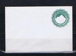 Ägypten, Egypt: Ganzsache Ungebraucht,  Postal Stationery Unused - 1866-1914 Khedivato Di Egitto