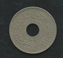 EGYPTE - EGYPT - 25 PIASTRES 1993 ( 1413 ) LAUPI 12410 - Aegypten