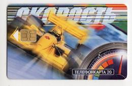 RUSSIE TELECARTE SPORT AUTOMOBILE Date 2001 - Sport