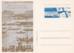 Poland 1968 Postal Stationery Card: Rowing Rudern Aviron;  90 Years Of The Warsaw Rowing Society - Roeisport