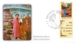 Vaticano Fdc 2009 - Maximumkarten (MC)