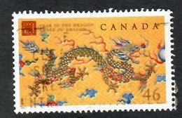 Sc. # 1836 Lunar New Year, Year Of The Dragon Single Used 2000 K682 - 1952-.... Règne D'Elizabeth II