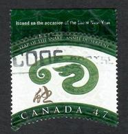 Sc. # 1883 Lunar New Year, Year Of The Snake Single Used 2001 K682 - 1952-.... Règne D'Elizabeth II