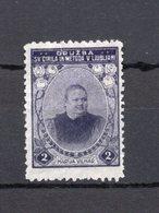 1930? YUGOSLAVIA, SLOVENIA,ST CYRIL AND METHOD SOCIETY ADDITIONAL STAMP,MARIJA VILMAR,2 DINAR - Slovenia