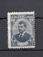 1930? YUGOSLAVIA, SLOVENIA,ST CYRIL AND METHOD SOCIETY ADDITIONAL STAMP,KAROL KOTNIK,2 DINAR - Slovenia