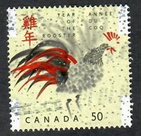 Sc. # 2083 Lunar New Year, Year Of The Rooster Single Used 2005 K687 - 1952-.... Règne D'Elizabeth II