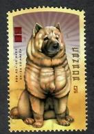 Sc. # 2149 Lunar New Year, Year Of The Dog Single Used 2006 K699 - 1952-.... Règne D'Elizabeth II