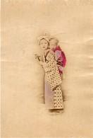 JAPON Photographie Originale Tirage Albuminé Aquarellé Ca 1880 - Fillette Portant Son Petit Frère Sur Le Dos ! - Old (before 1900)