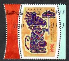 Sc. # 2257 Lunar New Year, Year Of The Rat Single Used 2008 K703 - 1952-.... Règne D'Elizabeth II