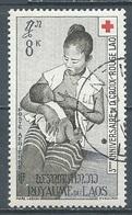Laos Poste Aérienne YT N°31 Croix-Rouge Laotienne Oblitéré ° - Laos