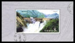 CHINA PRC - 2001-17 Used Miniature Sheet. - 1949 - ... République Populaire
