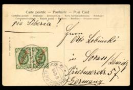 CHINA  Russian Postoffice - Picture Postcard From Shanghai To Germany.  1910 December 8. - China