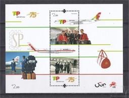 Portugal 2020 75 Anos TAP Transportes Aéreos Portugueses Turism Avião Plane Avion Dakota DC-3 NEO Airplanes Turismo - Airplanes