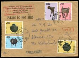 TAIWAN - 1975 November 12. Cover Sent From Taipei To Alkmaar, The Netherlands. Nice Franking. - 1945-... République De Chine