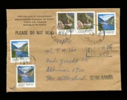 TAIWAN - 1975 December 18. Cover Sent From Taipei To Alkmaar, The Netherlands. Nice Franking. - 1945-... République De Chine