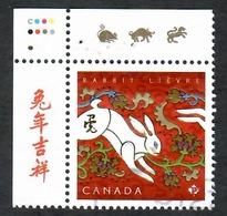 Sc. # 2416 Lunar New Year, Year Of The Rabbit Single Used 2011 K709 - 1952-.... Règne D'Elizabeth II
