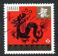 Sc. # 2495 Lunar New Year, Year Of The Dragon Single Used 2012 K710 - 1952-.... Règne D'Elizabeth II