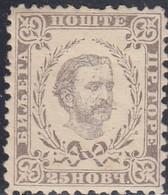 Montenegro, Scott #14, Mint Hinged, Prince Nicholas I, Issued 1874 - Montenegro
