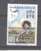 Formose  :  Yv  431  ** - 1945-... République De Chine
