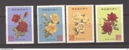 Formose  :  673-76  **   Roses - 1945-... République De Chine